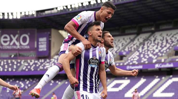 Ne gol ama! Hızlı bir ciro, Oscar Plano'nun (Valladolid) tek kişilik bir kontra atak yapmasına izin verir ve kaleciyi kolayca yenen yakından, hassas bir şutla gol atmasıyla sona erer. Bu onu 1: 0 yapar.